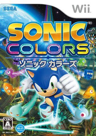 File:Sonic Colours.jpg