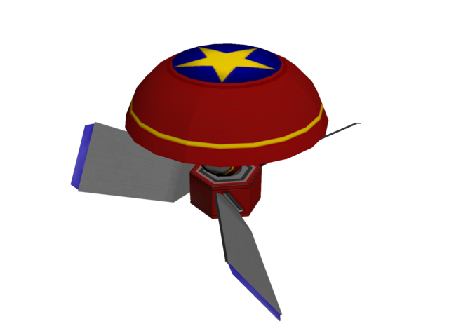 File:Propeller.png