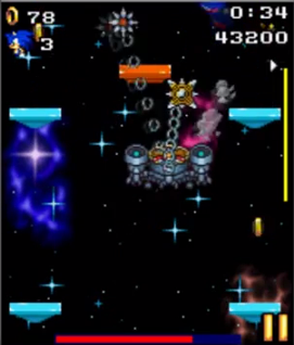 File:Cosmic Zone boss.png