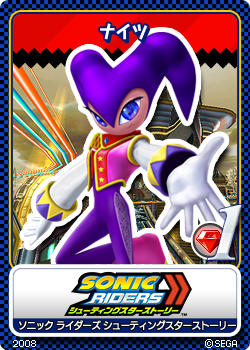 File:Sonic Riders Zero Gravity - 04 NiGHTS.png