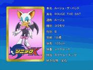 Sonicx-ep11-eye1