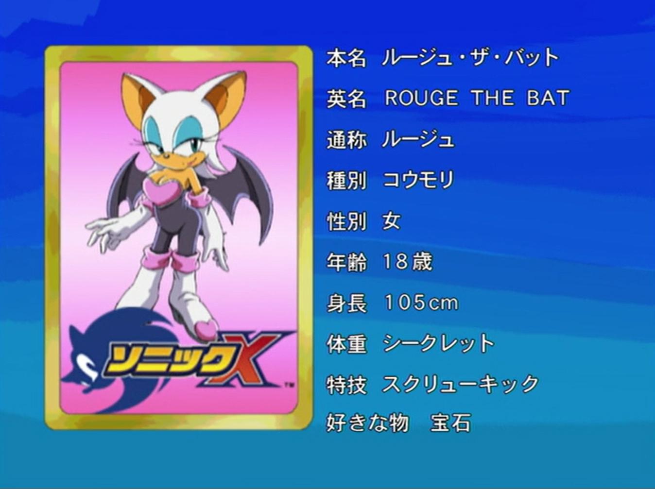 File:Sonicx-ep11-eye1.jpg