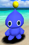 File:Chao breed-monotone.png