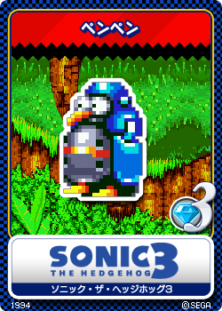 File:Sonic the Hedgehog 3 10 Penguinator.png