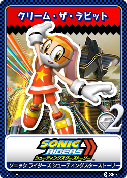 File:Sonic Riders Zero Gravity 07 Cream the Rabbit.png