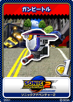 File:Sonic Adventrue 2 - 01 GUN Beetle.png