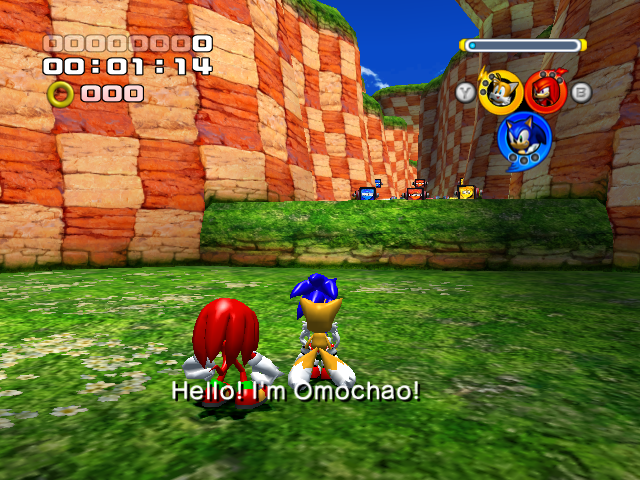 File:Sonic Heroes Sea Gate 1.png