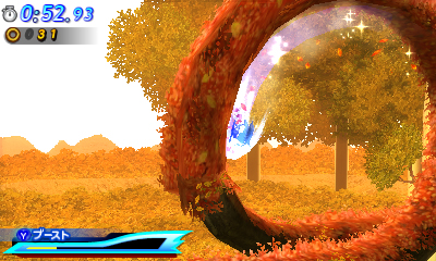 File:Sonic-Generations-3DS-Mushroom-Hill-Zone-Screenshot-6.jpg