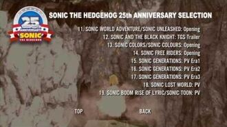 Sonic the Hedgehog 25th Anniversary Bonus DVD (Chapter Menu 2)