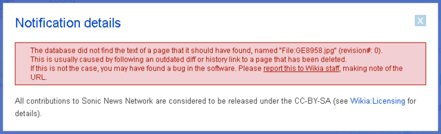 File:File bug.png