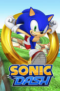 Sonic Dash Vertical Position