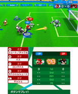 Mario-Sonic-Rio-2016-3DS-Screenshot-5