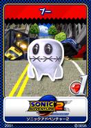 Sonic Adventure 2 - 03 Boo