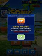 Sonicdashmultiplayernotification