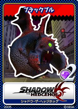 File:Shadow the Hedgehog - 04 Black Bull.png