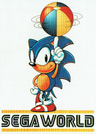 Sonic Beachball