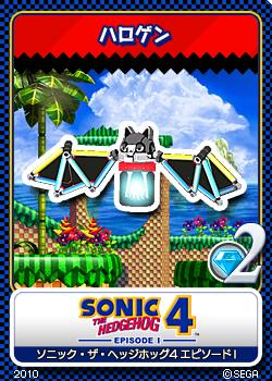 File:Sonic the Hedgehog 4 Episode 1 07 Batbot.png