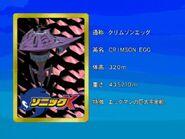 Sonicx-ep71-eye2