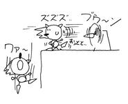 Sketch-Star-Light-Zone-I