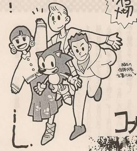 File:Sonic-&-Dreams-Come-True.png