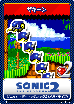 File:Sonic the Hedgehog 2 - 07 Crawlton.png