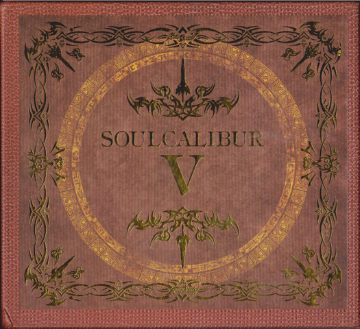 File:Soulcaiburv soundtrack.png