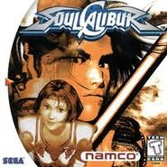 Soul Calibur Dreamcast