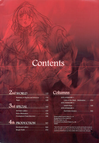 File:Soul Calibur New Legends Of Project Soul 005.JPG