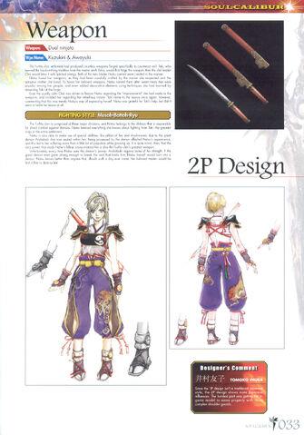 File:Soul Calibur New Legends Of Project Soul 033.JPG