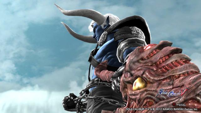 File:Demon Sanya 23.png