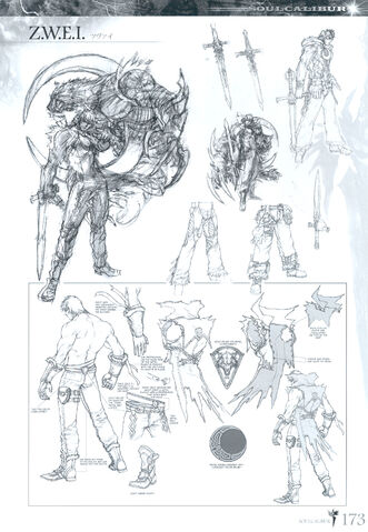 File:Soul Calibur New Legends Of Project Soul 173.JPG