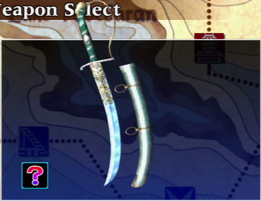 File:Damascus Sword.png