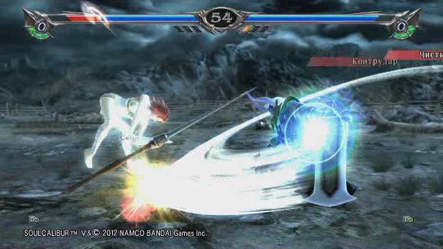 File:Demon Sanya Battle 39.JPG