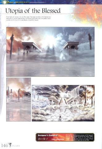 File:Soul Calibur New Legends Of Project Soul 146.JPG