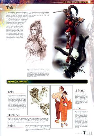 File:Soul Calibur New Legends Of Project Soul 111.JPG