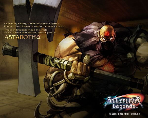 File:00916860-photo-soulcalibur-legends-1-.jpg