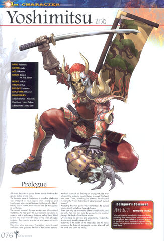File:Soul Calibur New Legends Of Project Soul 076.JPG