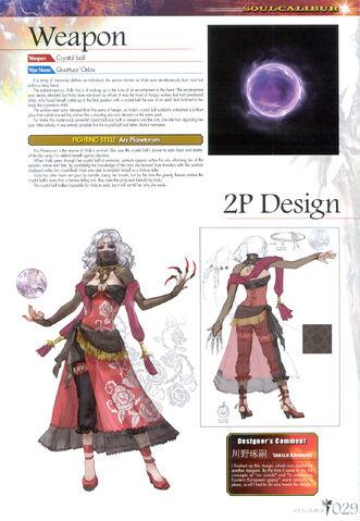 File:Soul Calibur New Legends Of Project Soul 029.JPG