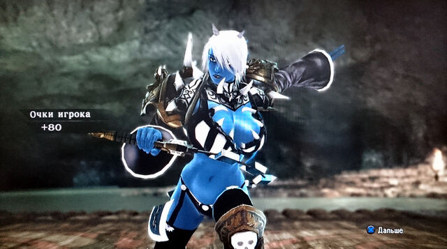 File:Lexa Battle 24.JPG
