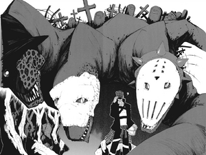 Soul Eater Chapter 80 - Horror Dragon