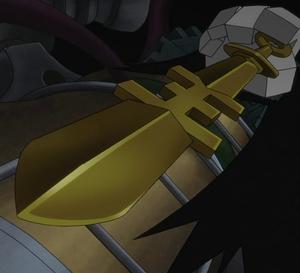 Demon Tool Eibon