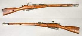 275px-Mosin-Nagant M1891 Dragoon - Ryssland - AM.067668