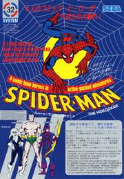 Spider-man the videogame world.flyer