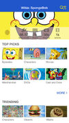 Wikia SpongeBob Fan App 001