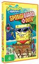 SpongeGuard on Duty 2