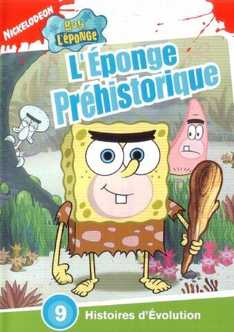 File:Bob l eponge l eponge prehistorique-14111001062006.jpg