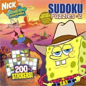 SB Sudoku Puzzles -2 Cover