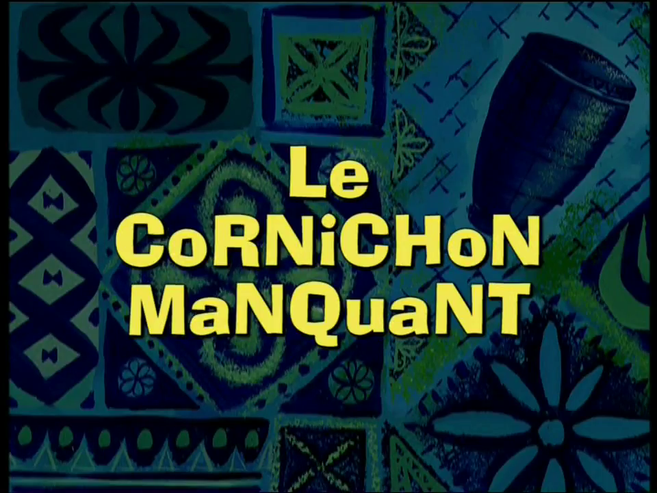 File:Manquant.png