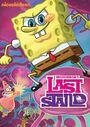 SpongeBob SBsLastStand