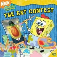 File:Art-contest-no-cheating-allowed-steven-banks-paperback-cover-art.jpg